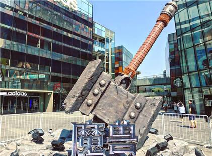 《魔兽》主题展北京站揭幕 140件珍贵道具空降三里屯
