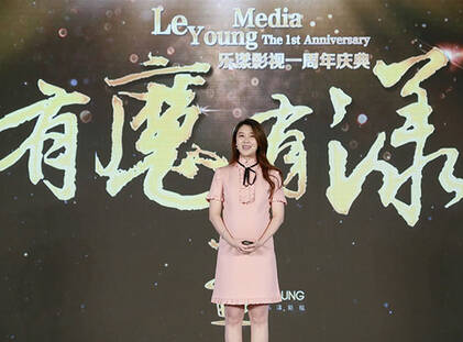 甘薇携乐漾发布年度片单 剑指年轻化市场