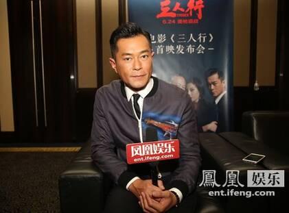 专访古天乐:看赵薇拍戏像演喜剧 她很爱开玩笑