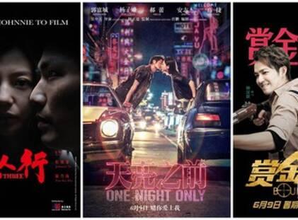 6月国产片改档7月保护月 《三人行》等主动避让