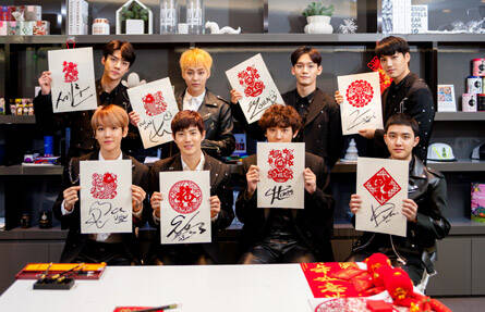 EXO:体验地道中国年