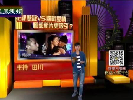 2014-08-14娱乐大风暴 席琳迪翁因老公癌症病情恶化 取消亚洲巡演