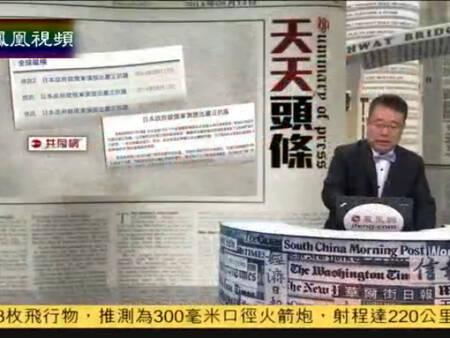 日本政府就俄罗斯南千岛群岛军演提出抗议