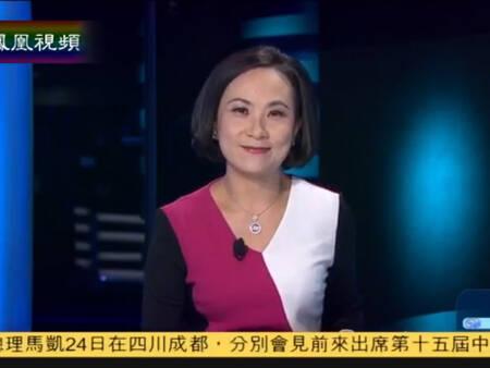 中国前三季就业微增 城镇失业率降至4.07%