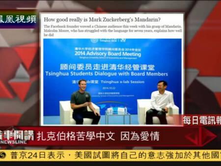 杜平:占中人士无视禁令动摇香港法律根基