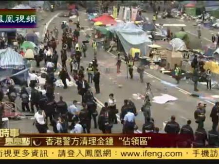 """2014-12-15时事亮亮点 香港警方清理金钟""""占领区"""" 多条道路开通"""