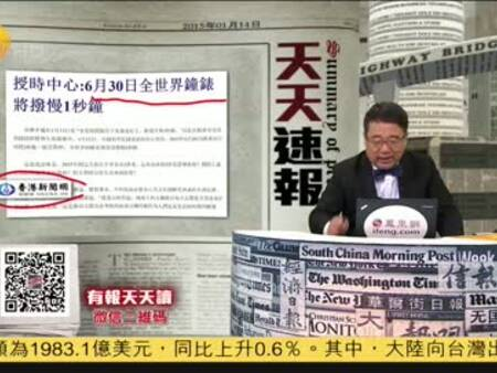 """习近平强调反腐""""无禁区全覆盖零容忍"""""""