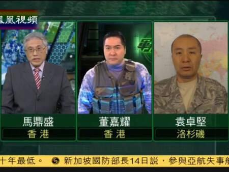2015-01-14军情观察室 台获美支援将增程量产天弓3导弹 专打解放军