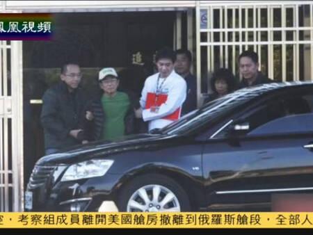 窦文涛:阿扁当总统风光无限做囚徒狼狈不堪