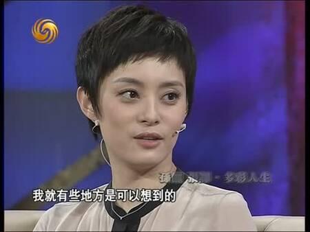 2013 09 20鲁豫有约 孙俪张译 多彩人生