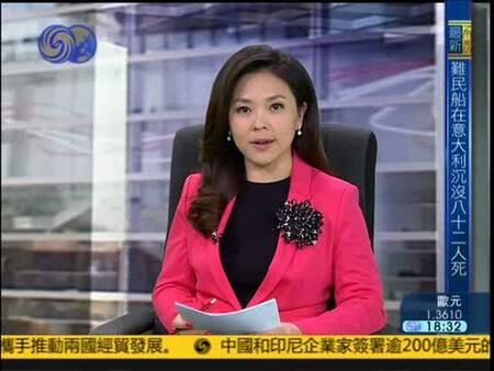 2013-10-03新闻今日谈 习近平倡议建立更紧密的中国东盟命运共同体