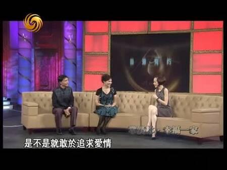 2013 10 23鲁豫有约 巩汉林 幸福一家