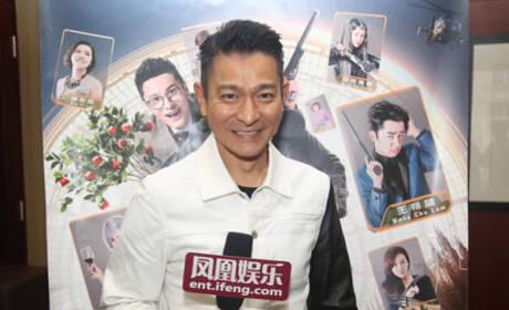 专访刘德华:佩服黄晓明没有偶像包袱