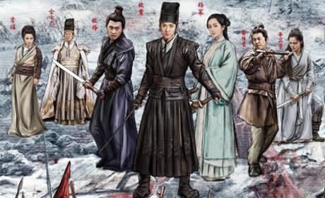 《绣春刀Ⅱ:修罗战场》