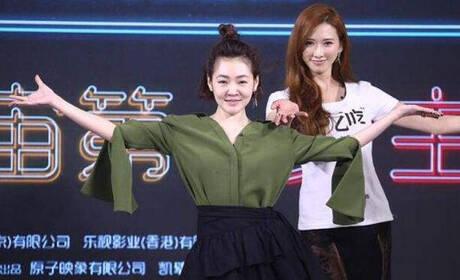 """""""志玲与小S""""友谊地久天长可能性=没有"""