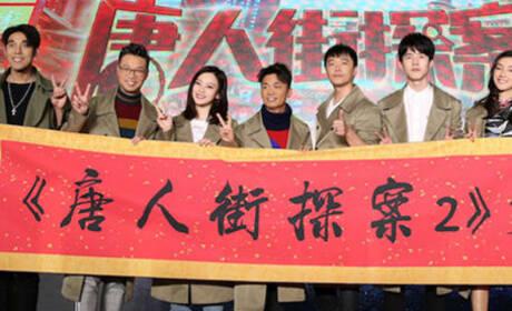 """这个""""春节档"""",是华语电影的重要节点"""