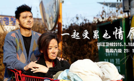 《一路上有你》:田亮夫妇遭虐