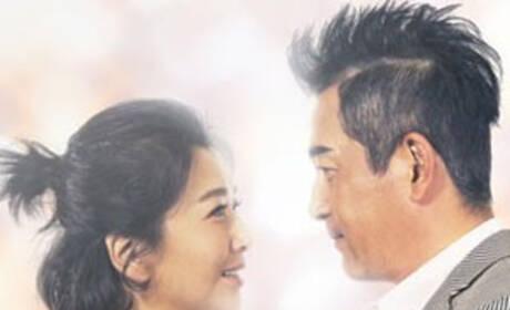 《婚姻时差》: 中年婚姻窘境的参考指南