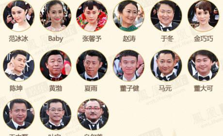 戛纳红毯上的中国明星