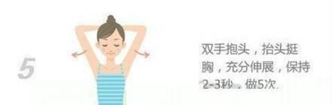 颈椎病:【6式颈椎腰椎保健操】颈椎腰椎不好的同学请图片