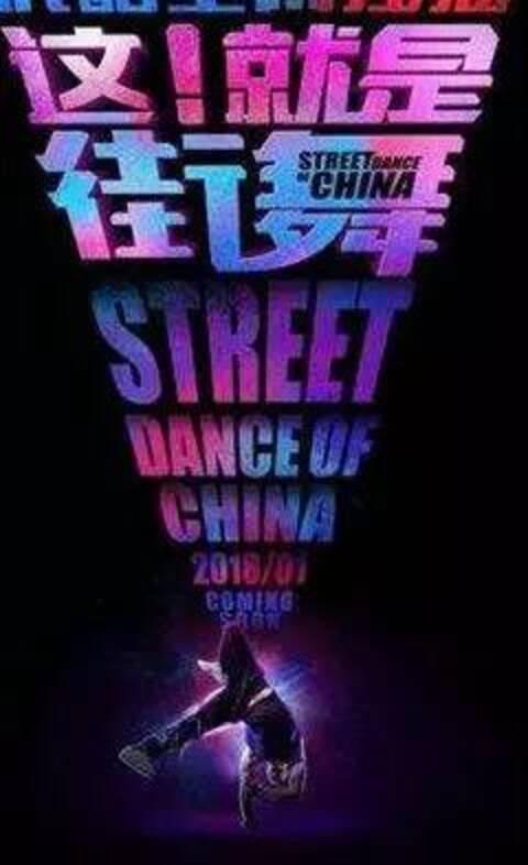 """一边""""腾云驾雾"""",一边""""追浪弄潮"""",7月上海电子烟展潮流文化展真会玩?"""