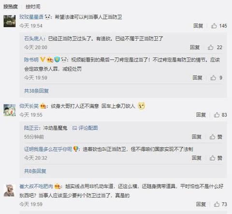 据悉了解到昆山纹身哥:刘海龙,2001年7月因犯盗窃罪被判四年六个月