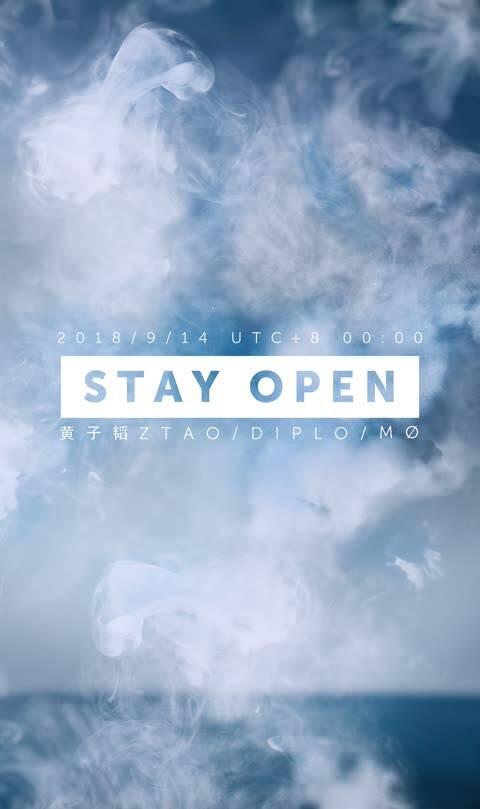 黄子韬新歌上线 与Diplo共同打造梦幻音乐世界