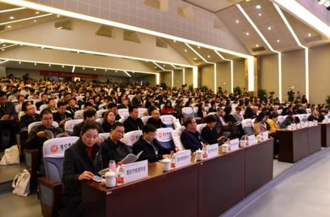 重庆十一中综合素质_立足学生德智体美劳全面发展的科学性评价,培养学生综合素质的课程