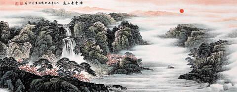 春山如黛 薛波最新六尺横幅国画《烟云青山逸》