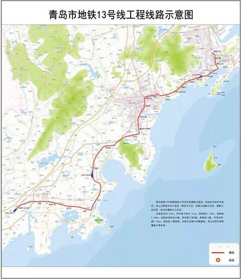 今天,青报君了解到,12月20日-22日,青岛地铁13号线开展为期三天的市民