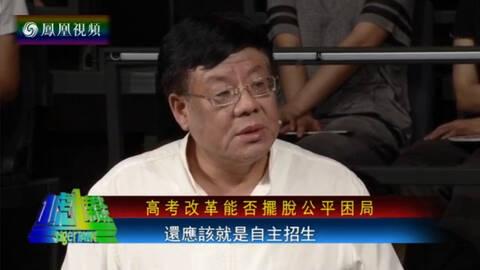 广州公积金可以贷款多少钱?