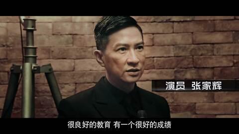 张家辉:每个演员都有抑郁症_表情大全图片