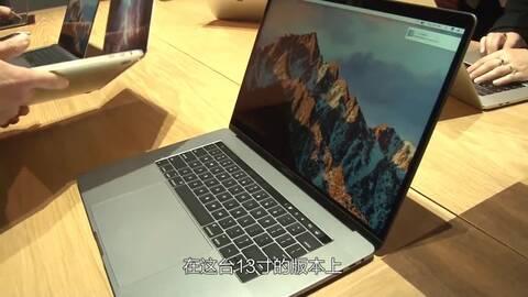 2016款MacBook Pro详细评测 这Bar不简单