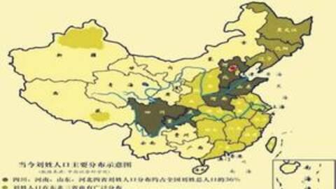 中国人口哪里姓皮多_中国人口多图片