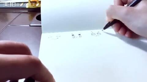 小爱的简孙女表情表情包生笔画图图片