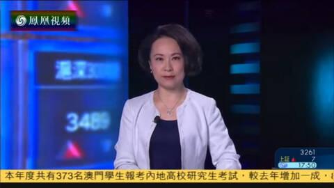 中法反保护主义 杨洁篪通话美卿推双边关系