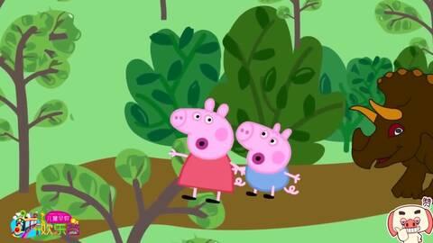 小猪佩奇故事之佩奇一家海边度假
