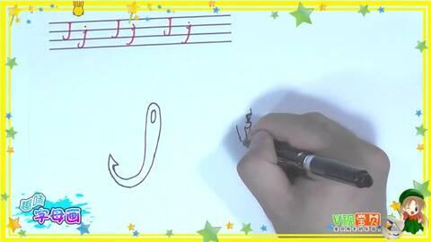 有趣的字母P简笔画 学画小彩旗