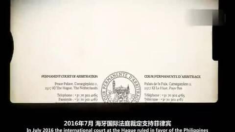 中国为什么在南海建岛