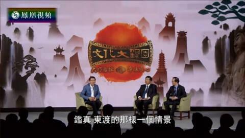 2017-09-30文化大观园 大巧若拙 淬炼匠心(上)