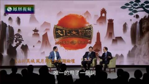 2017-10-07文化大观园 大巧若拙 淬炼匠心(下)