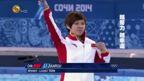 冬奥冠军李坚柔张虹周洋获世界华人盛典提名