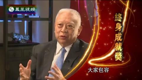 陈鲁豫:董建华先生教我们始终要笑迎大时代