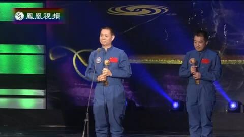 聂海胜:努力让中国人的脚步迈向更深远太空