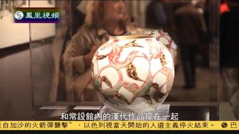 2014-08-01文化大观园 白明瓷器法国行
