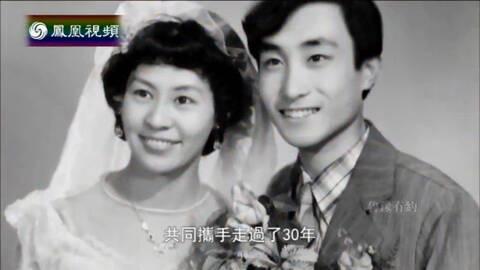 巩汉林称被妻子倒追图片