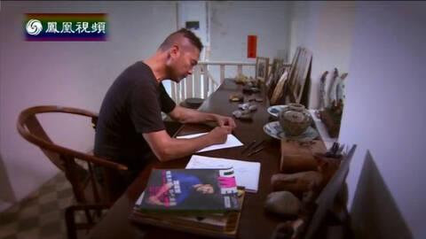 文化倾程 时装设计师邓达智