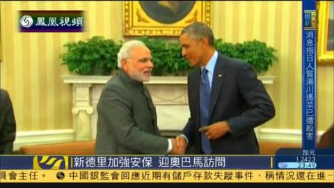 奥巴马将缩短印度行程 改往沙特会晤新国王