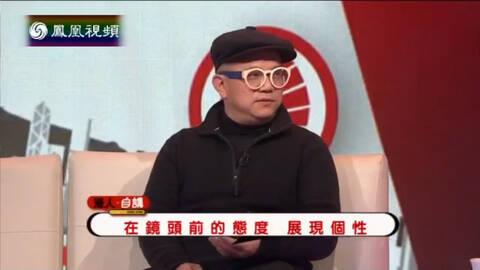 港人自讲 邓钜荣谈摄影