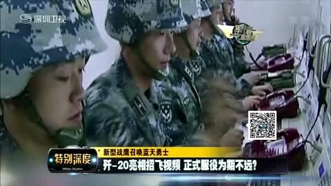 军情直播内-凤凰视频-最具媒体价值的视频门户